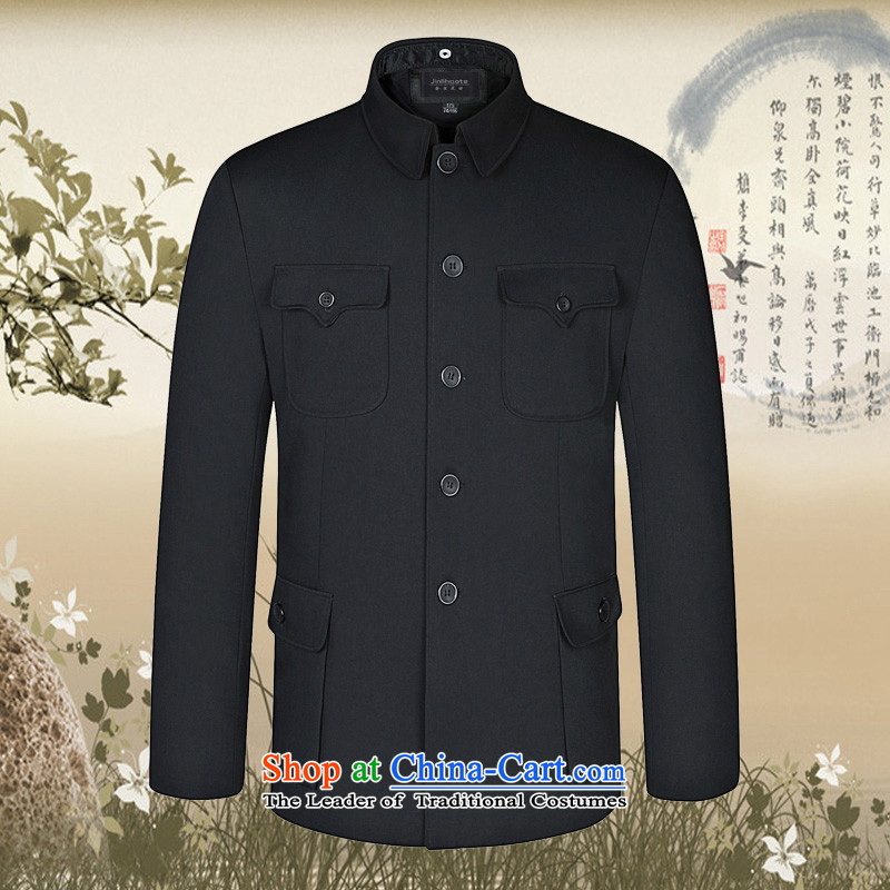 In 2015, the annual Golden spring and fall in the number of older men Tang Dynasty Chinese tunic Korean collar xl jacket atmospheric father who are on business or leisure hands-free ironing clothes hidden deep cyan?175/74