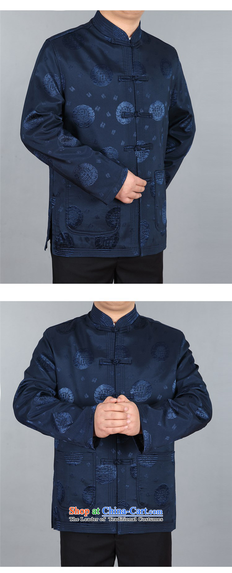 Kanaguri Mouse 2015 Spring New Men Tang jacket of older persons in the Chinese men's well field Tang blouses jacket Dark Blue聽M picture, prices, brand platters! The elections are supplied in the national character of distribution, so action, buy now enjoy more preferential! As soon as possible.