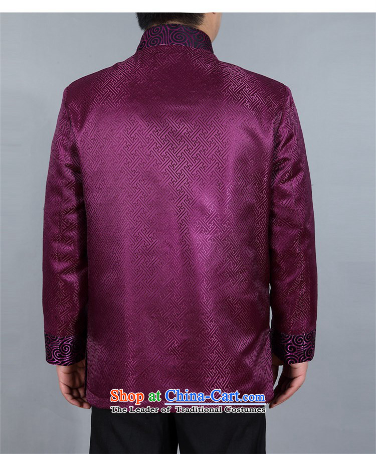 Kanaguri mouse during the spring and autumn in Tang Dynasty replacing older shirt jacket Tang jacket birthday wearing Tang Jacket coat purple聽XL Photo, prices, brand platters! The elections are supplied in the national character of distribution, so action, buy now enjoy more preferential! As soon as possible.