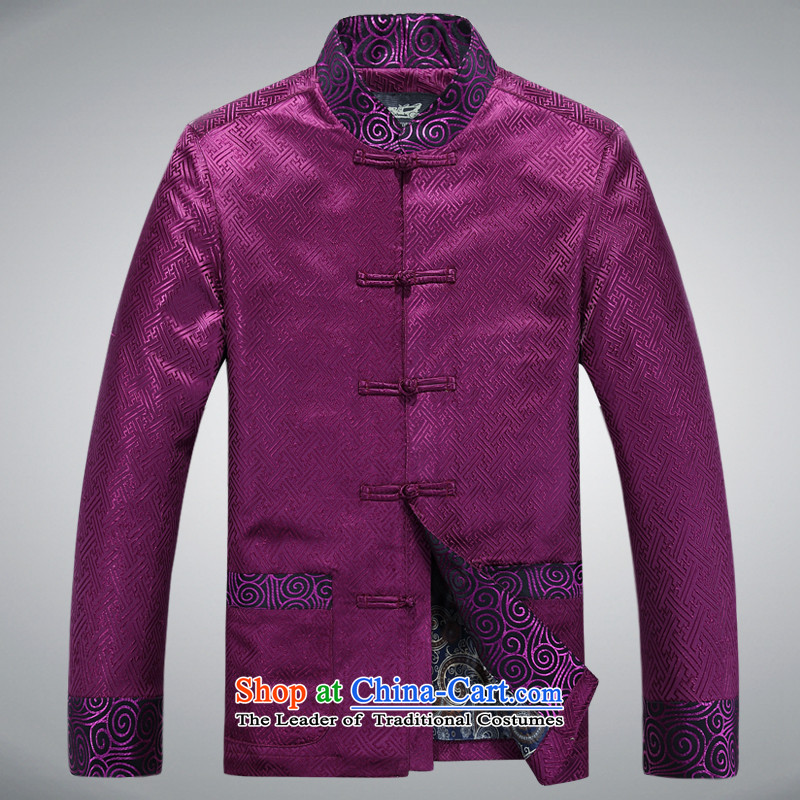 Kanaguri mouse during the spring and autumn in Tang Dynasty replacing older shirt jacket Tang jacket birthday wearing Tang Jacket coat purple聽XL