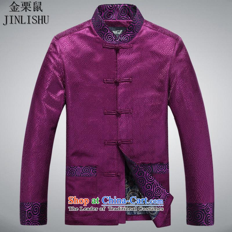 Kanaguri mouse during the spring and autumn in Tang Dynasty replacing older shirt jacket Tang jacket birthday wearing Tang Jacket coat purple聽XL, mouse (JINLISHU KANAGURI) , , , shopping on the Internet