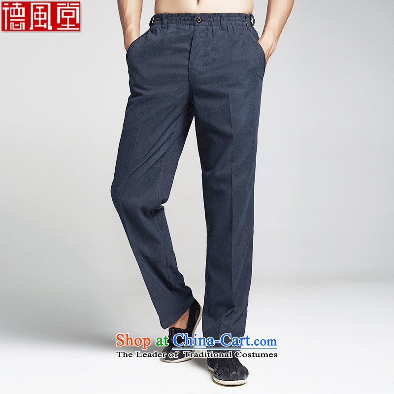 De Fudo_聽2015 cotton pants elastic waist of autumn and winter Tang dynasty China wind-men's trousers, is Dark Blue聽46