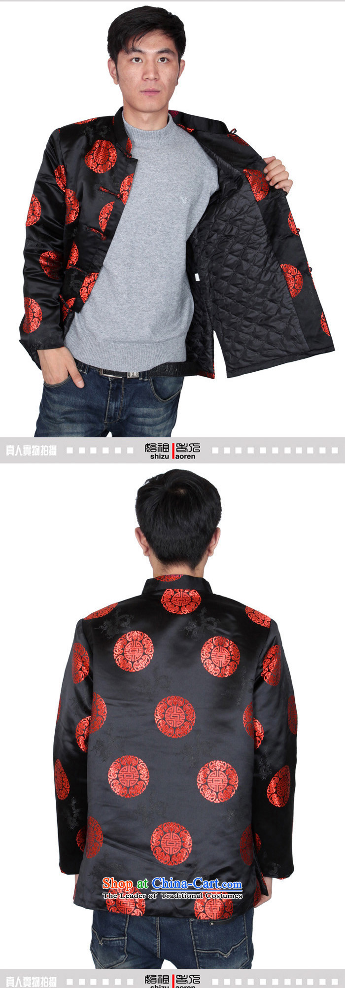 The Cave of the elderly men fall/winter Tang dynasty China wind men attired in Tang jackets older birthday gift clothing father spring 31 black cotton plus 170 yards picture, prices, brand platters! The elections are supplied in the national character of distribution, so action, buy now enjoy more preferential! As soon as possible.