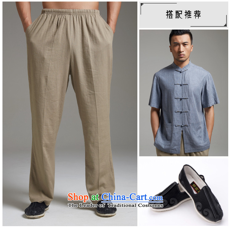 De Fudo Tobita, Master of Winds in cotton linen pants Tang older men light summer 2015) Elastic waist XL China wind the green聽L picture, prices, brand platters! The elections are supplied in the national character of distribution, so action, buy now enjoy more preferential! As soon as possible.