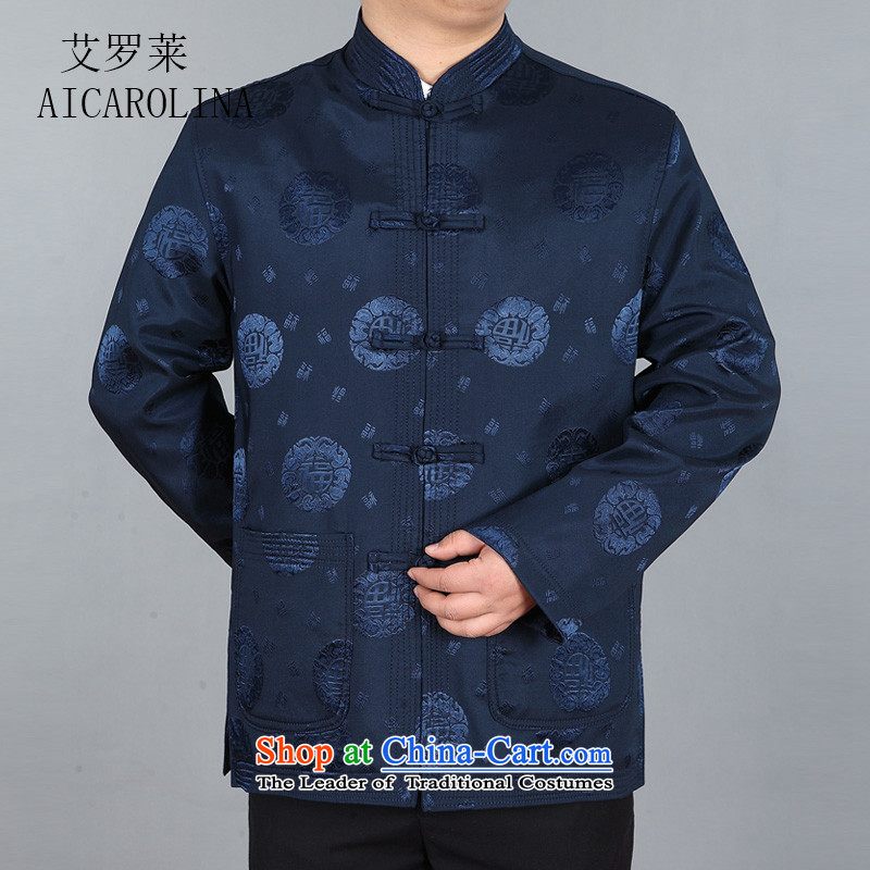 Hiv Rollet load spring and autumn men Tang dynasty of older persons in the countrysides elderly men's winter Grandpa Chinese dark blue jacket聽XL
