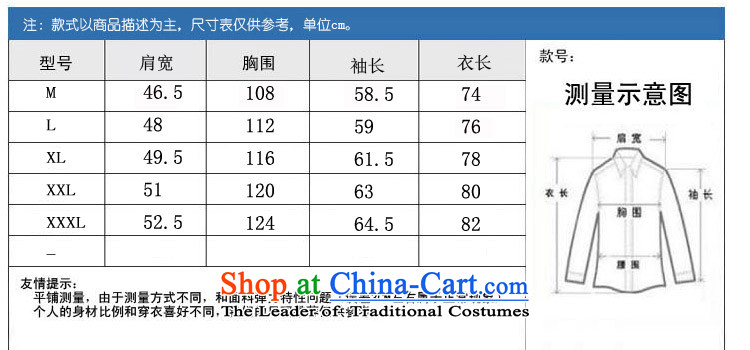 Kanaguri Mouse 2015. Older Women Tang-mounting of older persons so gross jacket older persons Tang dynasty jacket coat Green聽180 pictures, prices, brand platters! The elections are supplied in the national character of distribution, so action, buy now enjoy more preferential! As soon as possible.