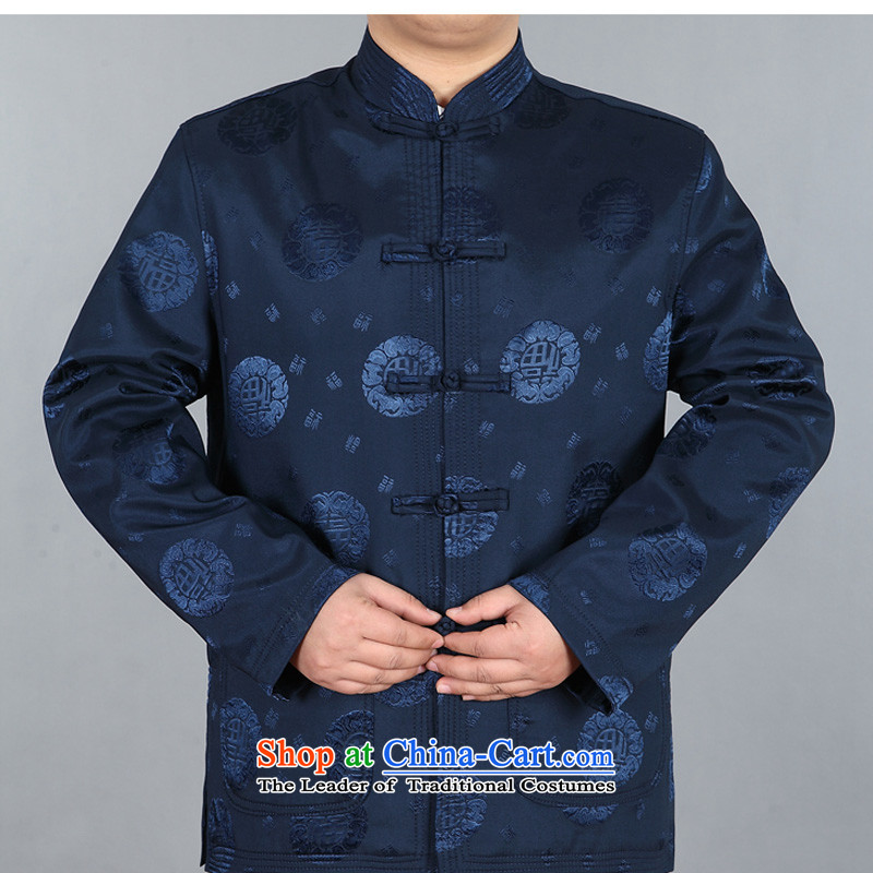 Kanaguri mouse during the spring and autumn Tang Dynasty Men long-sleeved men in older Chinese father blouses well field Tang dynasty China wind and deep blue聽XL