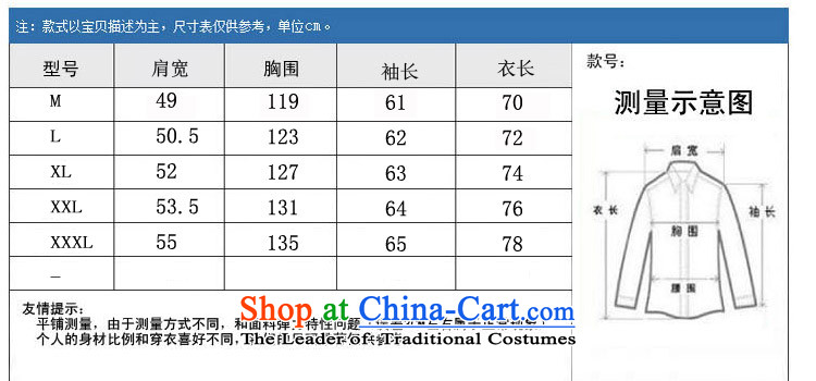 Beijing OSCE field Tang dynasty men of long-sleeved jacket in spring and autumn large older men Tang Dynasty Chinese national costumes dark blue聽XXL picture, prices, brand platters! The elections are supplied in the national character of distribution, so action, buy now enjoy more preferential! As soon as possible.