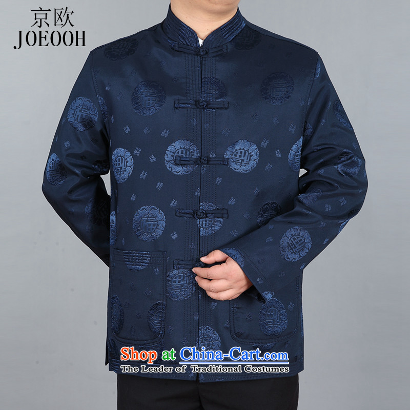 Beijing OSCE field Tang dynasty men of long-sleeved jacket in spring and autumn large older men Tang Dynasty Chinese national costumes dark blue聽XXL
