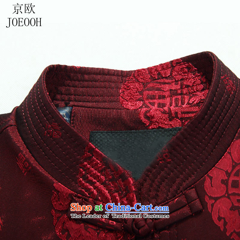 Beijing OSCE field Tang dynasty men of long-sleeved jacket in spring and autumn large older men Tang Dynasty Chinese national costumes聽XXL, DEEP BLUE (Beijing) has been pressed. OOH JOE shopping on the Internet