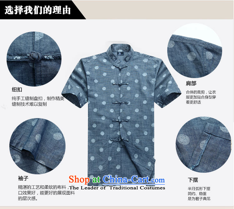 - Wolf JIEYA-WOLF, Tang dynasty men's cotton linen short-sleeved T-shirt dot shirts summer minimalist China Wind, men with Denim blue聽190/XXXL picture, prices, brand platters! The elections are supplied in the national character of distribution, so action, buy now enjoy more preferential! As soon as possible.