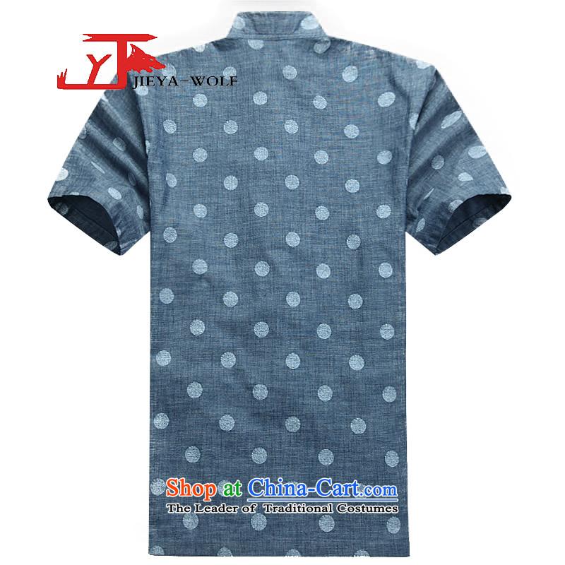 - Wolf JIEYA-WOLF, Tang dynasty men's cotton linen short-sleeved T-shirt dot shirts summer minimalist China Wind, men with Denim blue聽190/XXXL,JIEYA-WOLF,,, shopping on the Internet