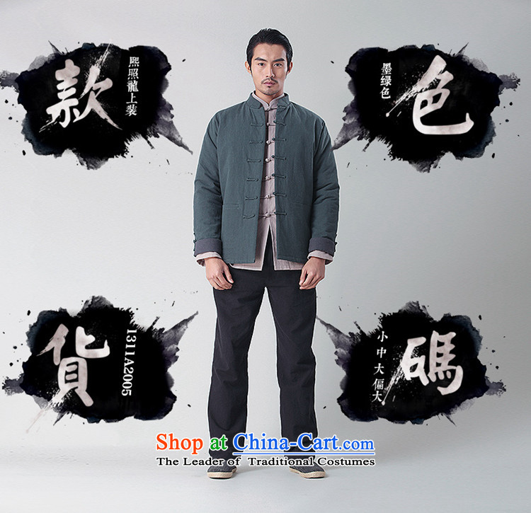 Hee-Snapshot Dragon Chinese Wind Pants and leisure cotton linen trousers with a straight Chinese men casual trousers, white S picture, prices, brand platters! The elections are supplied in the national character of distribution, so action, buy now enjoy more preferential! As soon as possible.