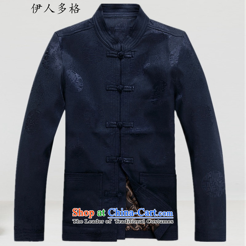 The Mai-Mai multiple cells in the Tang dynasty and Tang dynasty older men jacket coat older Tang jackets men in Spring and Autumn Chinese boxed birthday collar disc ties - round deep blue jacket?XXXL Lung
