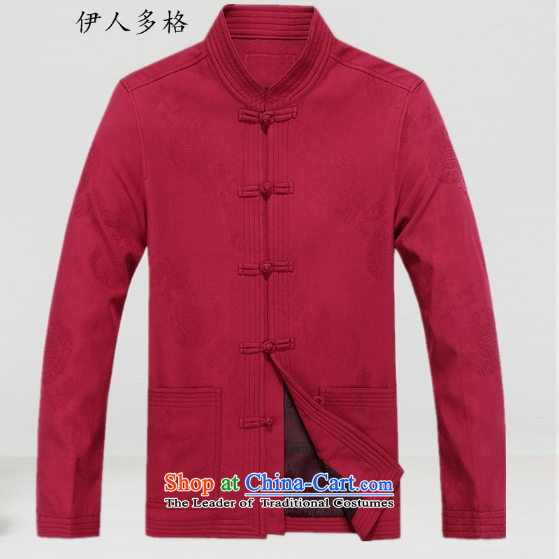 The Mai-Mai more men fall_winter collections in the jacket Tang older Men's Mock-Neck Celebrating the birthday Chun combines national Chinese jacket collar disc Clip Red聽XXXL