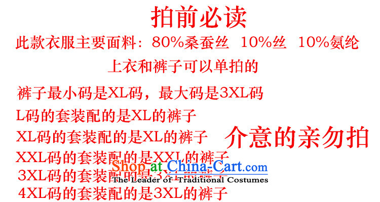 The Mai-Mai Tang Dynasty more men of older persons in the summer of Tang Dynasty short-sleeved shirt and China wind half sleeve shirts and Tang dynasty father replacing dark blue聽XXXL picture, prices, brand platters! The elections are supplied in the national character of distribution, so action, buy now enjoy more preferential! As soon as possible.