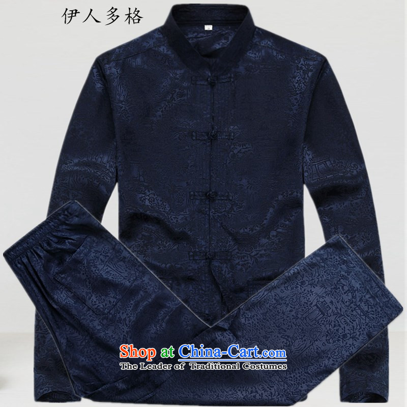 The Mai-Mai Tang Dynasty more men of older persons in the summer of Tang Dynasty short-sleeved shirt and China wind half sleeve shirts and Tang dynasty father replacing dark blue?XXXL