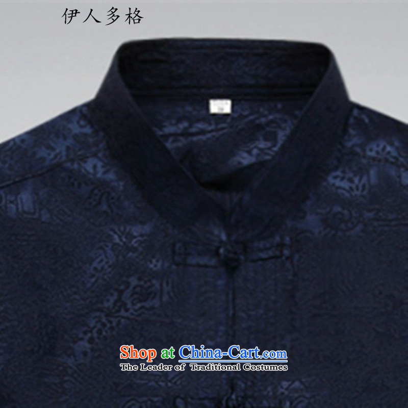 The Mai-Mai Tang Dynasty more men of older persons in the summer of Tang Dynasty short-sleeved shirt and China wind half sleeve shirts and Tang dynasty father replacing dark blue聽XXXL, Mai-mai multiple cells (YIRENDUOGE) , , , shopping on the Internet