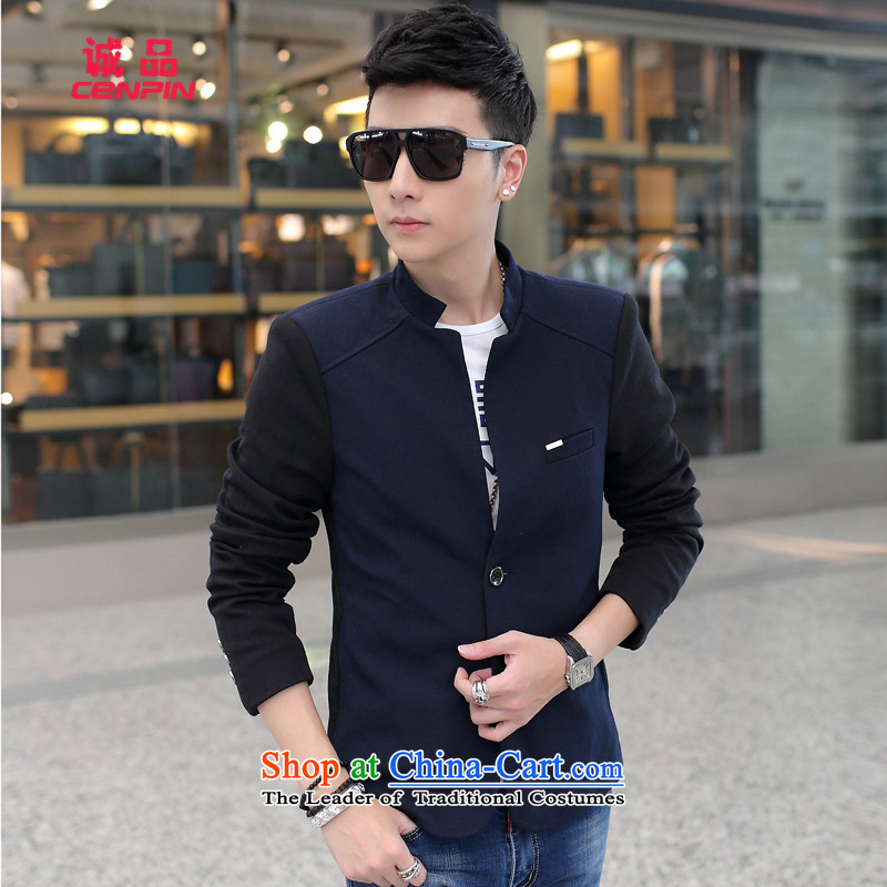 Men's�2015 Winter Jackets autumn male insert new coat B465 navy�M