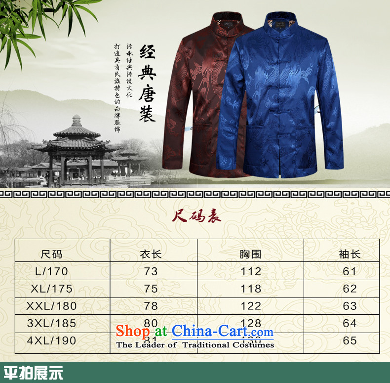 Tang dynasty male jacket coat long-sleeved thick cotton warm in the older men Tang dynasty father load for winter 2015 new products fu shou plus cotton red聽185 pictures, prices, brand platters! The elections are supplied in the national character of distribution, so action, buy now enjoy more preferential! As soon as possible.