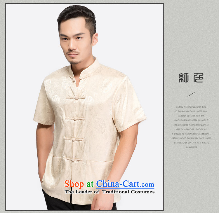 - Wolf JIEYA-WOLF, Tang dynasty men's short-sleeved T-shirt silk dome jubilee summer pure color, China wind manually loaded male ODDS聽170/M white picture, prices, brand platters! The elections are supplied in the national character of distribution, so action, buy now enjoy more preferential! As soon as possible.