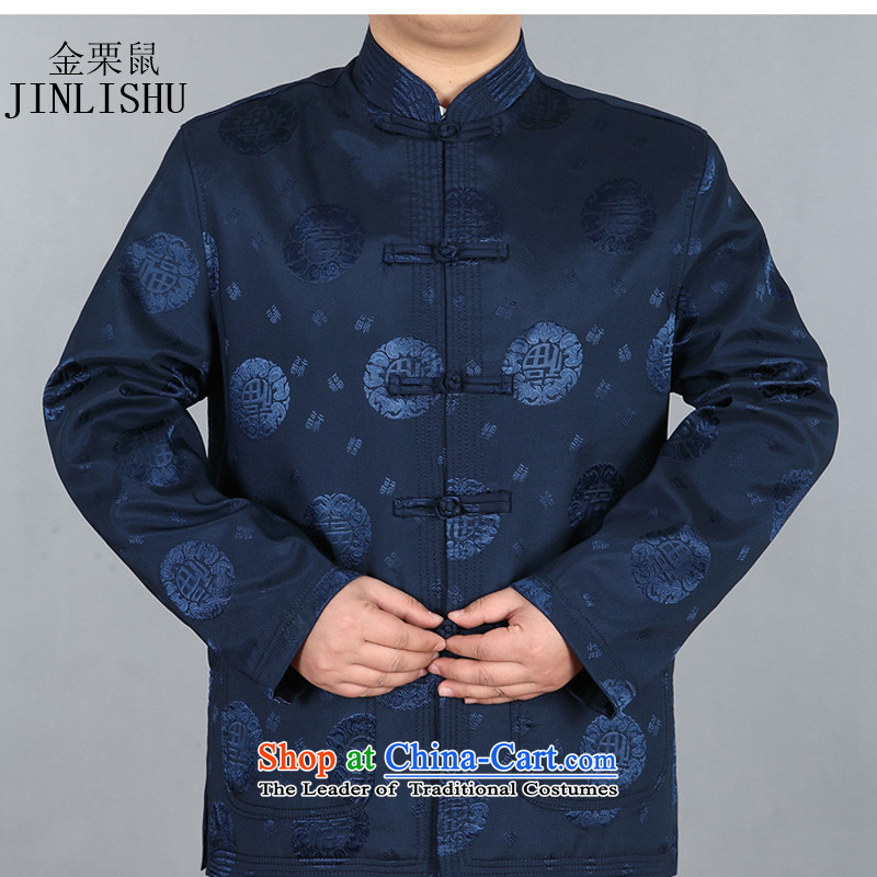 Kanaguri mouse in Tang Dynasty older men Tang Gown of ethnic Chinese clothing?XXXL dark blue jacket