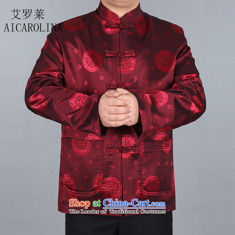 Hiv Rollet China wind spring and autumn and Tang dynasty Chinese father jackets red聽L