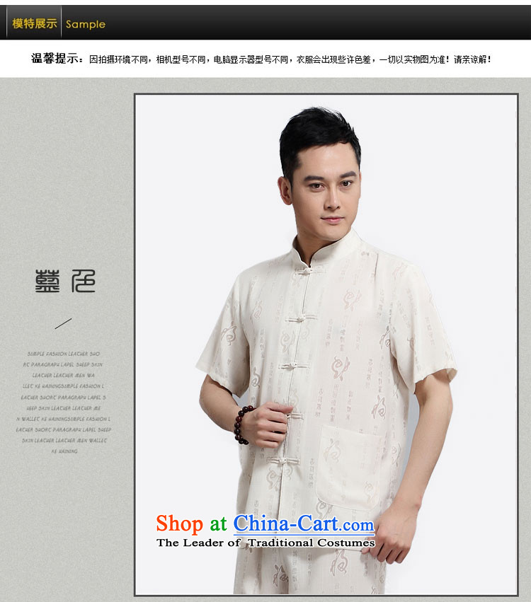 - Wolf JIEYA-WOLF, New Package Tang dynasty men's short-sleeved advanced thin cotton linen well field in the summer of pure colors of Chinese wind load men聽185/XXL white picture, prices, brand platters! The elections are supplied in the national character of distribution, so action, buy now enjoy more preferential! As soon as possible.