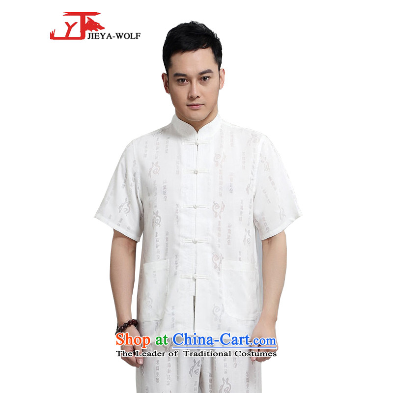 - Wolf JIEYA-WOLF, New Package Tang dynasty men's short-sleeved advanced thin cotton linen well field in the summer of pure colors of Chinese Wind loading white聽185_XXL men