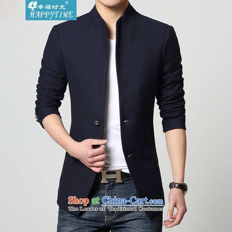 Happy Times in?spring and autumn 2015 collar jacket in long single row detained men gross? jacket Chinese tunic knit cuff?507 BLUE?XL(120-140 suits catty)