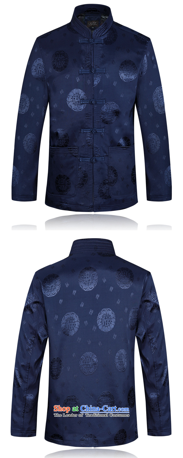 Replace the long-sleeved jacket Tang thick cotton in the Tang elderly men loaded with 2015 Winter Father New Fu Shou-cotton blue聽185 pictures, prices, brand platters! The elections are supplied in the national character of distribution, so action, buy now enjoy more preferential! As soon as possible.