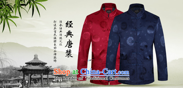Replace the long-sleeved jacket Tang thick cotton in the Tang elderly men loaded with 2015 Winter Father New fu shou cotton red plus聽190 pictures, prices, brand platters! The elections are supplied in the national character of distribution, so action, buy now enjoy more preferential! As soon as possible.