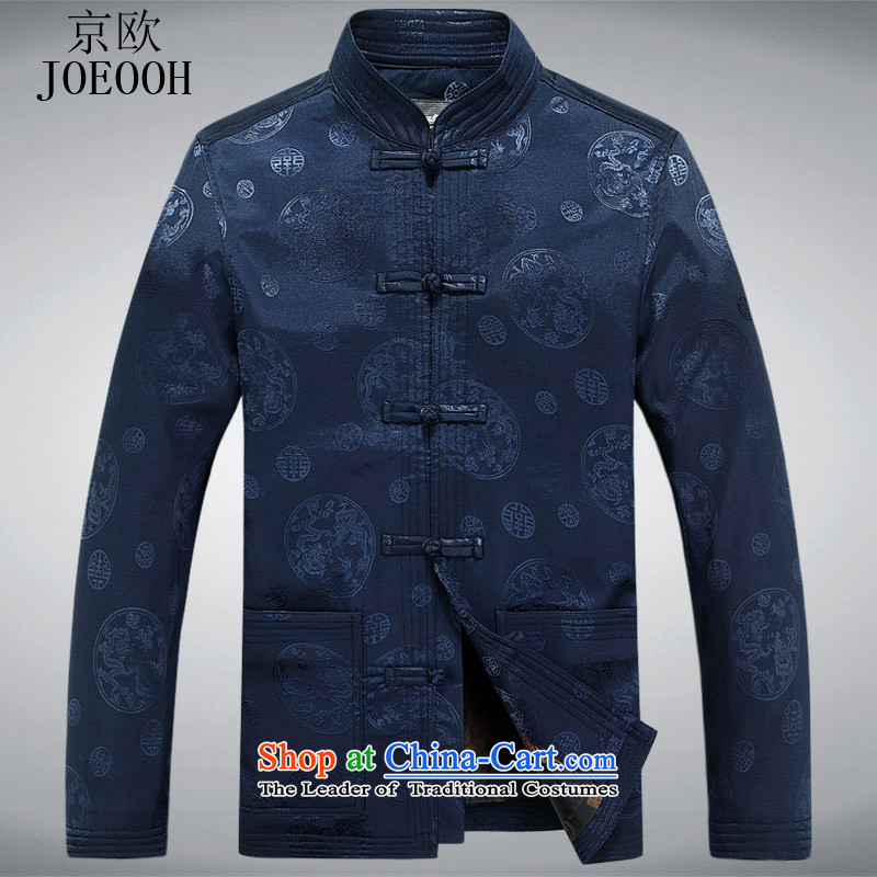 Beijing New European men's jackets Tang long-sleeved shirt Lunar New Year Banquet wedding in addition elderly men wearing blue�XXXL Spring and Autumn