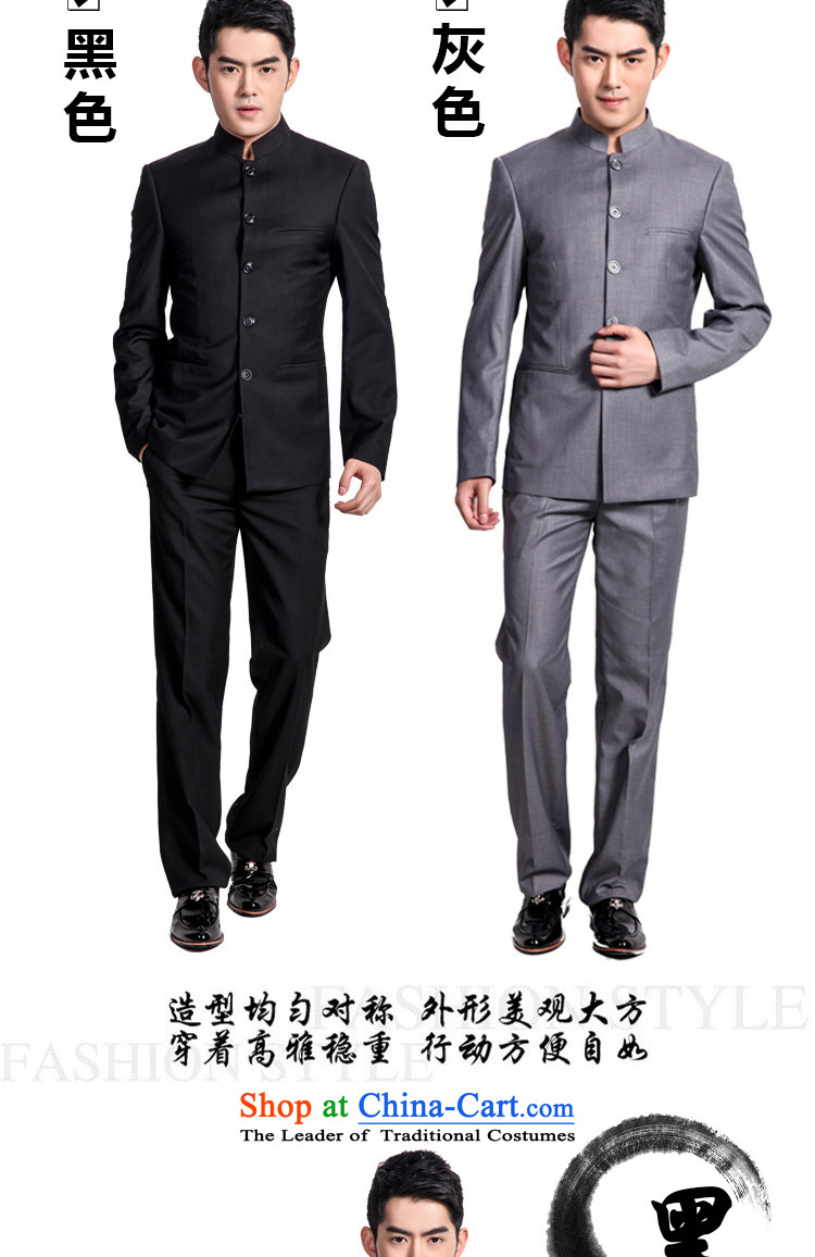 Hua Yu Lion Chinese tunic Men's Mock-Neck suits suits China wind Sau San Tong load leisure Han-male black T-shirt聽180/XL聽trousers XL/32-33 picture, prices, brand platters! The elections are supplied in the national character of distribution, so action, buy now enjoy more preferential! As soon as possible.
