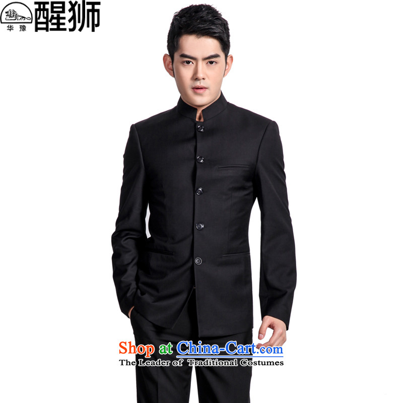 Hua Yu Lion Chinese tunic Men's Mock-Neck suits suits China wind Sau San Tong load leisure Han-male black T-shirt 180/XL XL/32-33 trousers