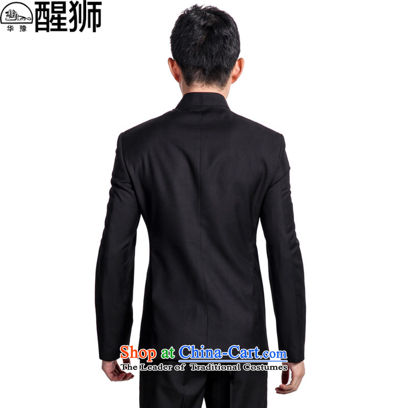 Hua Yu Lion Chinese tunic Men's Mock-Neck suits suits China wind Sau San Tong load leisure Han-male black T-shirt聽180/XL聽trousers XL/32-33, Wah Yu lion shopping on the Internet has been pressed.