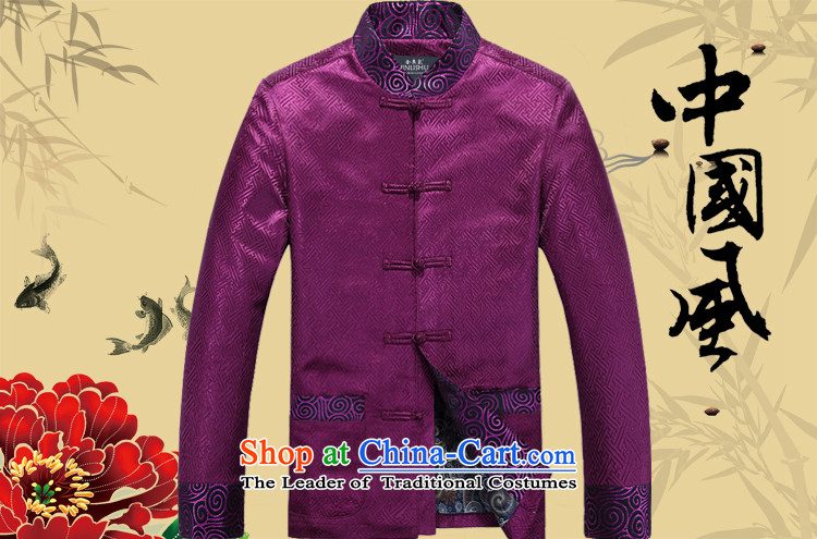 Kanaguri mouse in Tang Dynasty older men new Tang blouses China wind national service gold聽prices, pictures, XXL brand platters! The elections are supplied in the national character of distribution, so action, buy now enjoy more preferential! As soon as possible.