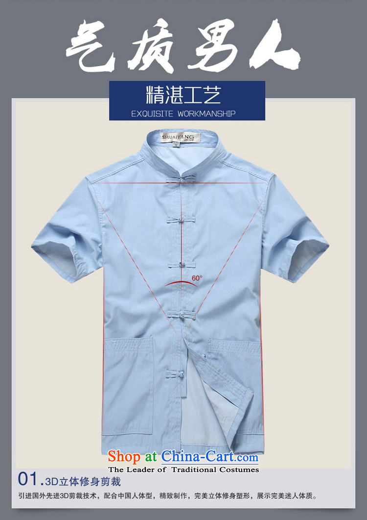 The new 2015 Yang Shuai men Tang dynasty short-sleeved T-shirt summer Chinese tunic, elderly men national costumes China wind up detained men's shirts, Retro collar China wind 42/180 white picture, prices, brand platters! The elections are supplied in the national character of distribution, so action, buy now enjoy more preferential! As soon as possible.