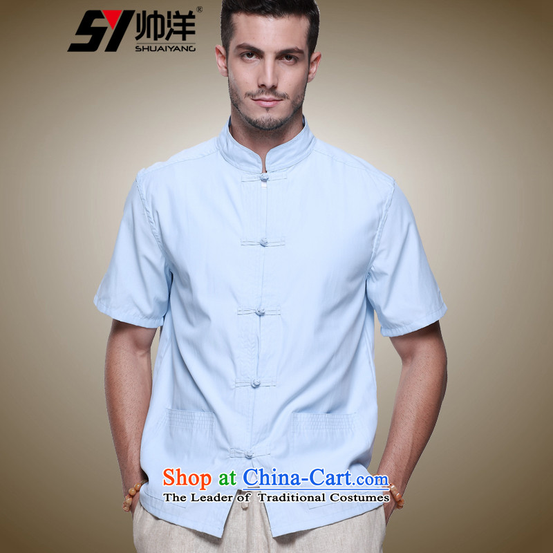 The new 2015 Yang Shuai men Tang dynasty short-sleeved T-shirt summer Chinese tunic, elderly men national costumes China wind up detained men's shirts, Retro collar China wind white 42/180, Shuai Yang (SHUAIYANG) , , , shopping on the Internet