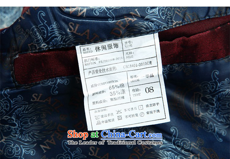 Putin in men aged OSCE Tang dynasty during the spring and autumn long-sleeved clothing middle-aged father Han-China wind of older persons with Chinese men Tang Dark Blue聽M picture, prices, brand platters! The elections are supplied in the national character of distribution, so action, buy now enjoy more preferential! As soon as possible.