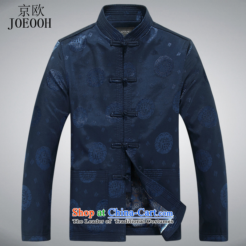 Putin in men aged OSCE Tang dynasty during the spring and autumn long-sleeved clothing middle-aged father Han-China wind of older persons with Chinese men Tang Dark Blue聽M, Putin (JOE OOH) , , , shopping on the Internet