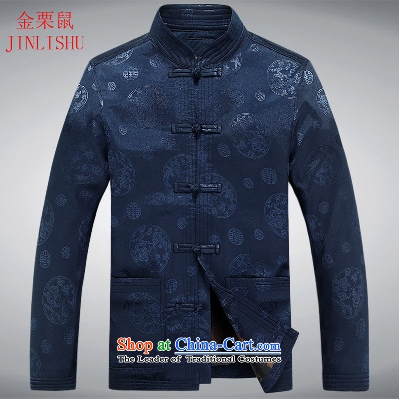 Kanaguri mouse during the Spring and Autumn in New older men Tang dynasty l Tang dynasty blue long-sleeved sweater燲L