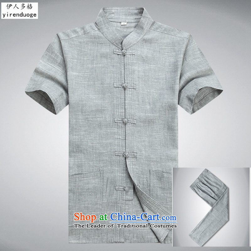 The Mai-Mai multiple cells?  in the summer of 2015 in Tang Dynasty older men and short-sleeved linen Han-tang men practicing jogging Leisure Services short-sleeved gray ball-Kit?175