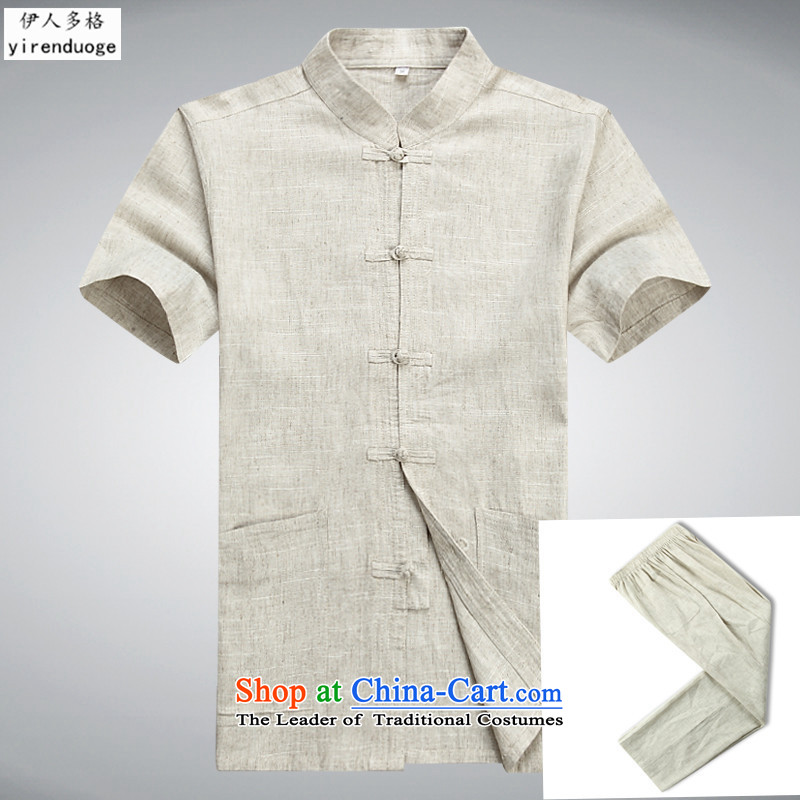 The Mai-Mai more Chinese collar of older persons in the cotton linen Tang dynasty male short-sleeved men Han-ball-Service kit for summer beige Kit�5