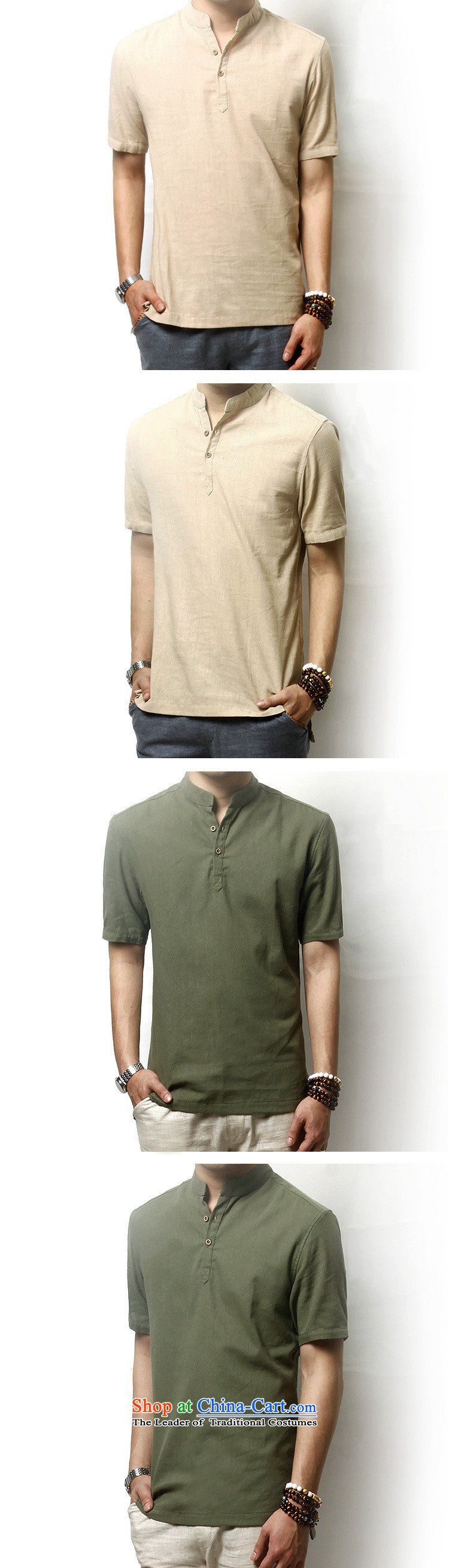 C.o.d. Jie in the summer of men linen short-sleeved large relaxd thin cotton linen collar short-sleeved shirt Tang dynasty beige聽M picture, prices, brand platters! The elections are supplied in the national character of distribution, so action, buy now enjoy more preferential! As soon as possible.