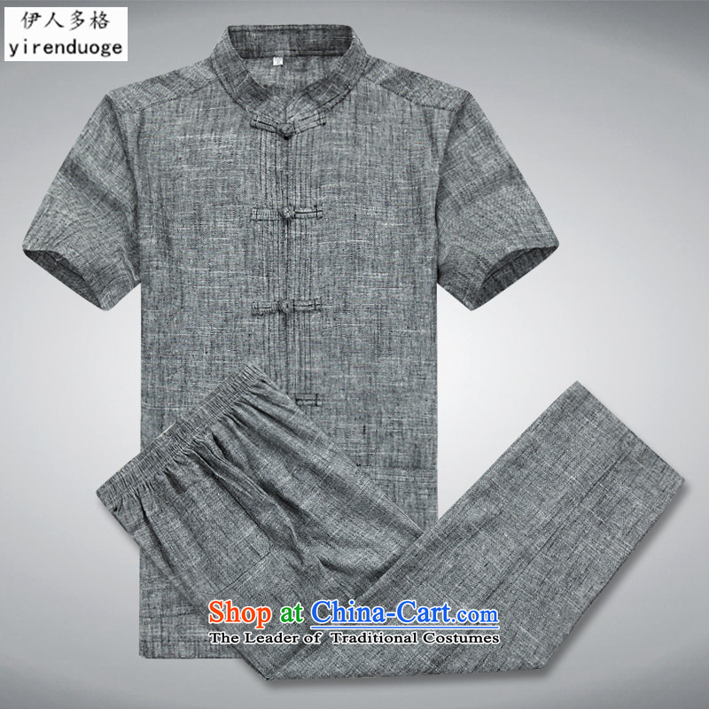 The Mai-Mai multi-�  year 2015 Chinese collar of older persons in the cotton linen Tang dynasty male short-sleeved men Han-ball-Service kit for summer gray suit�0