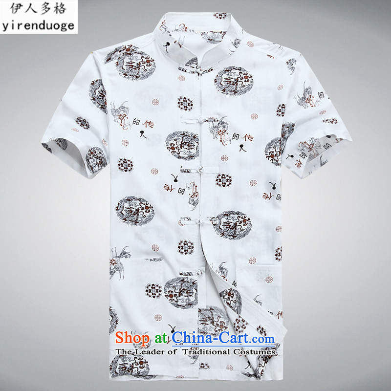 The Mai-Mai multi-  year 2015 new middle-aged Tang dynasty short-sleeved shirt collar loose stamp of older men Ma Tei half sleeveless shirt that summer White 175