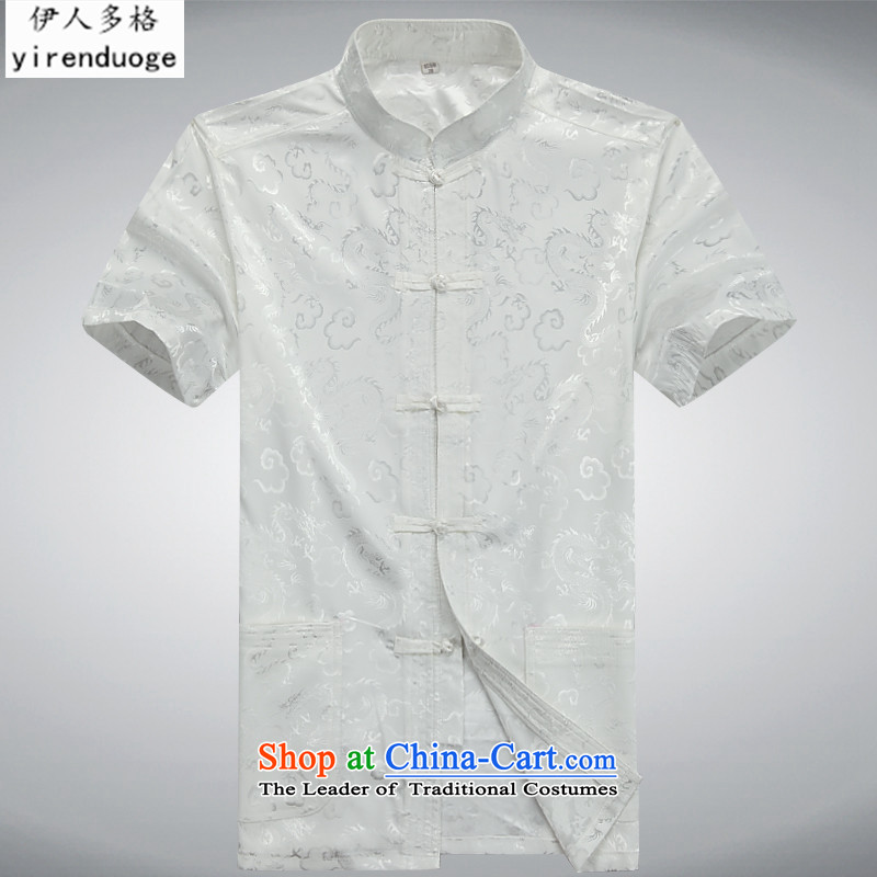 The Mai-Mai multiple cells聽   in the summer of 2015 men Tang Dynasty Package short-sleeved of older persons in the Men's Shirt Grandpa summer father White Kit聽175