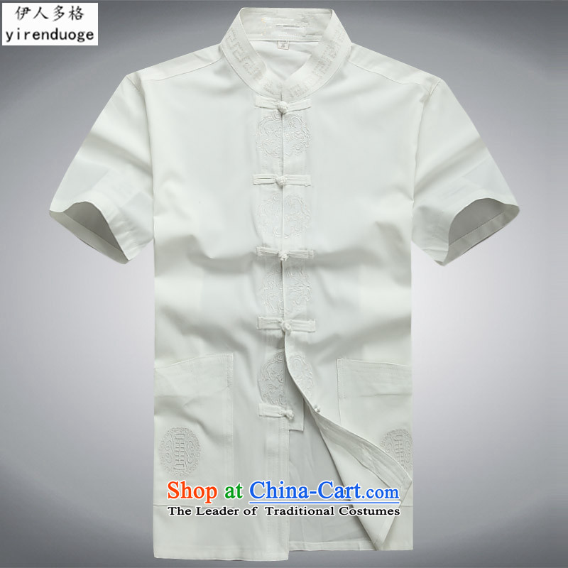 The Mai-Mai multi-     Tang dynasty 2015 men in short-sleeved older men Tang Dynasty Package loose Han-collar manually disc Clip Kit 180, white practitioners who multiple cells (YIRENDUOGE) , , , shopping on the Internet