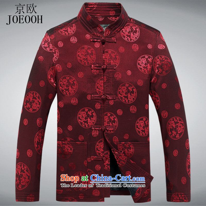 Beijing OSCE men Tang jacket during the Spring and Autumn in New Tang Tang dynasty older men and the elderly in the long round long-sleeved jacket Tang Red?XXL